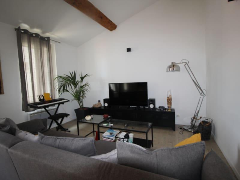 Vente appartement Port vendres 145500€ - Photo 1