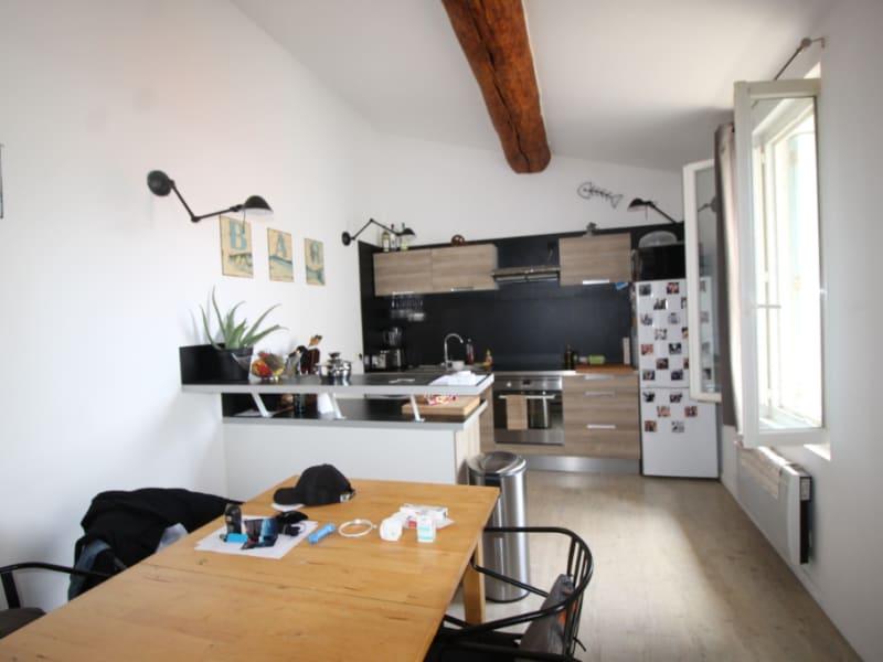 Vente appartement Port vendres 145500€ - Photo 4