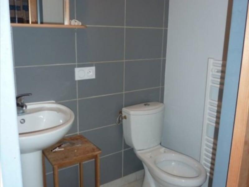 Location appartement Areines 280€ CC - Photo 6