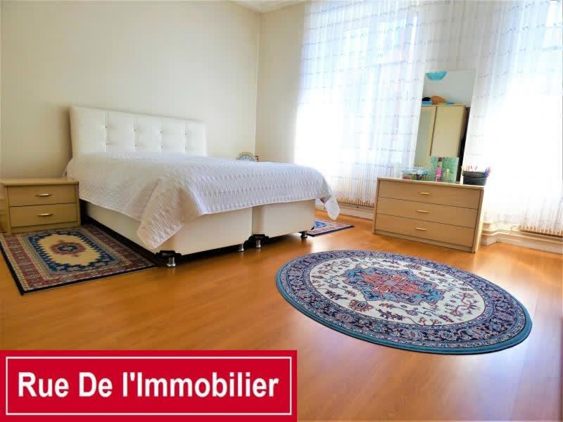 Vente appartement Wasselonne 160500€ - Photo 1