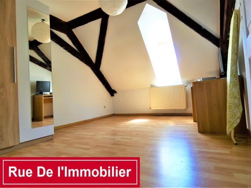 Vente appartement Wasselonne 160500€ - Photo 2