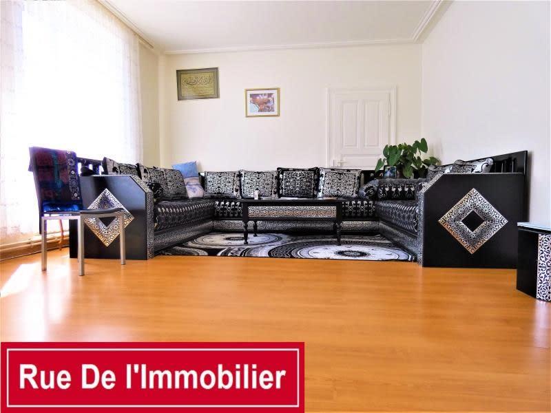 Vente appartement Wasselonne 160500€ - Photo 9