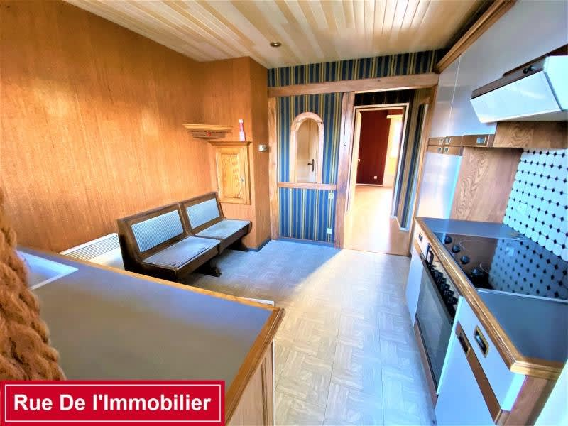 Vente appartement Ingwiller 91 000€ - Photo 3