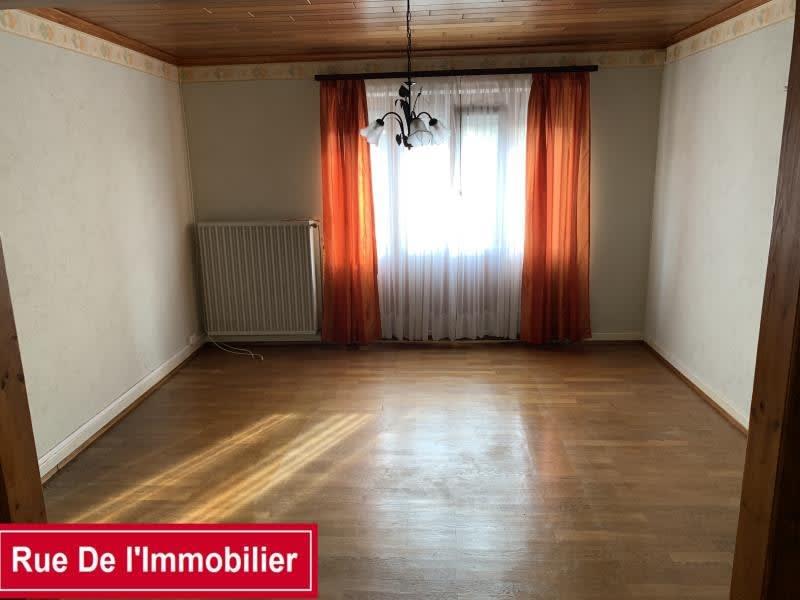Vente maison / villa Lembach 127000€ - Photo 7