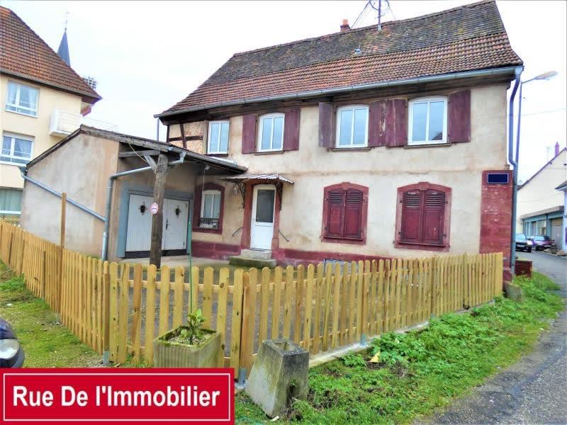 Vente maison / villa Ingwiller 191700€ - Photo 7
