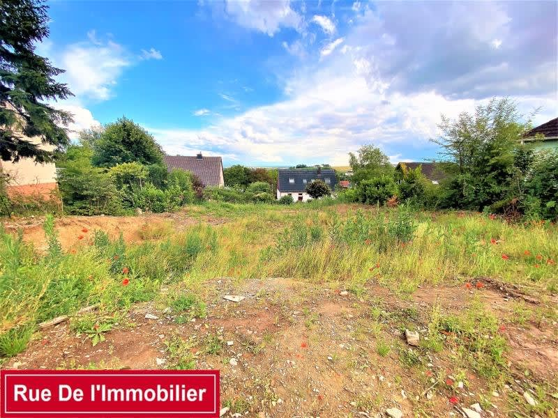 Vente terrain Kienheim 213000€ - Photo 4