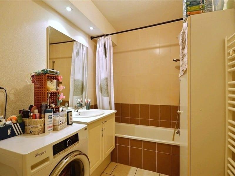 Vente appartement Grenoble 133000€ - Photo 6