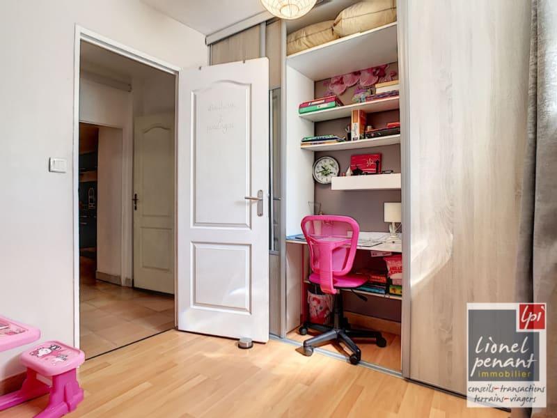 Vente appartement Carpentras 151200€ - Photo 15
