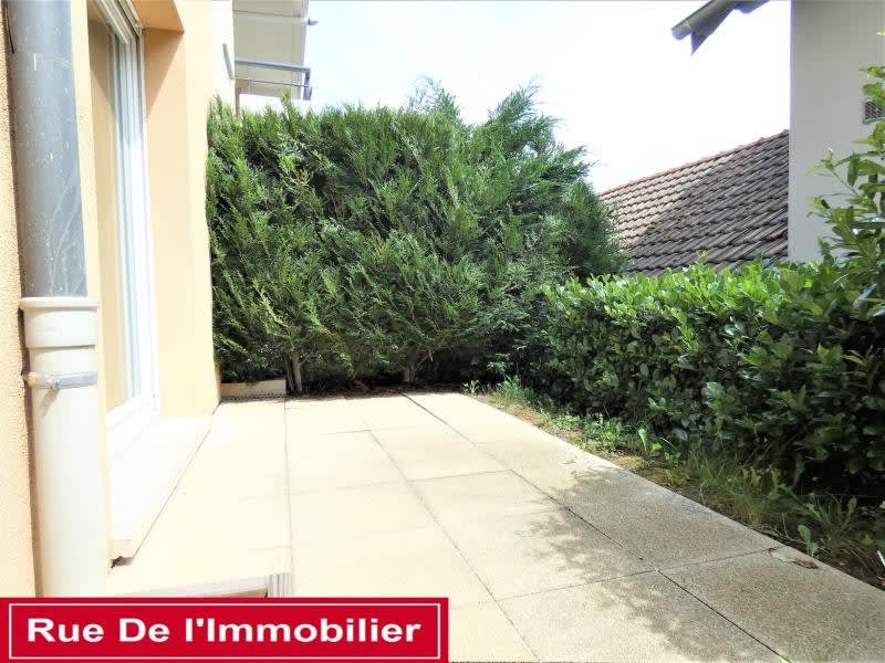 Hochfelden - 1 pièce(s) - 34.35 m2 - Rez de chaussée