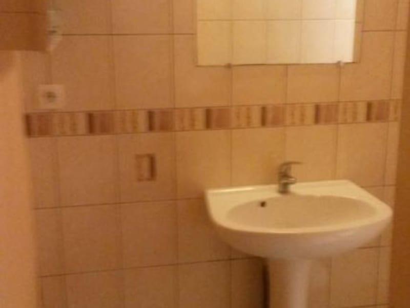 Vente maison / villa Henrichemont 64000€ - Photo 7