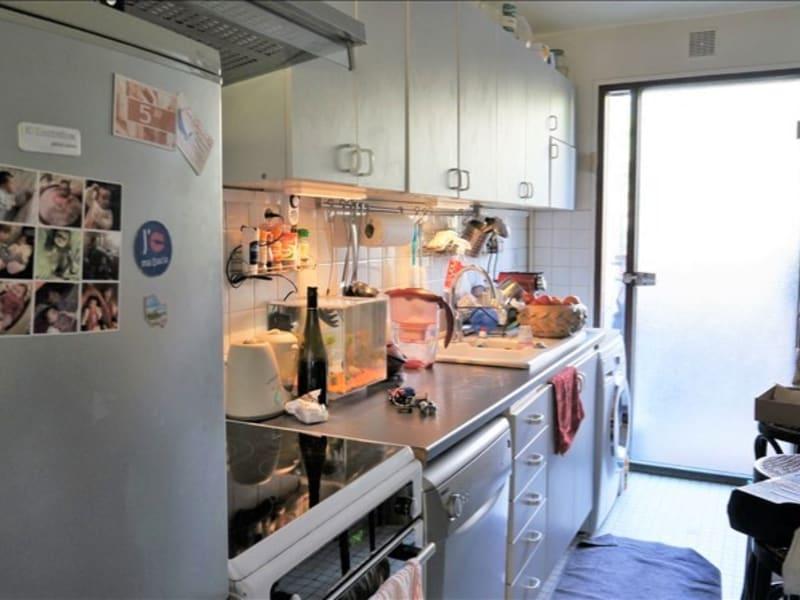 Vente appartement Issy les moulineaux 707200€ - Photo 5