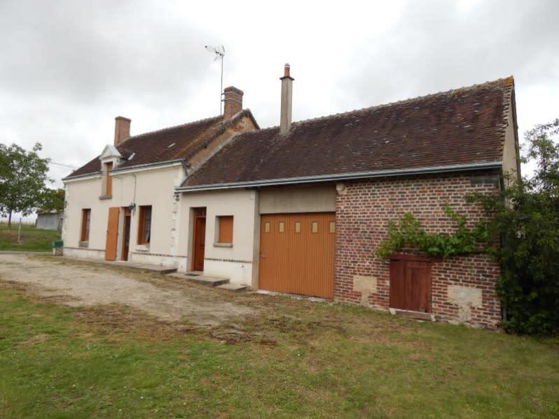 Vente maison / villa Vendome 130000€ - Photo 1