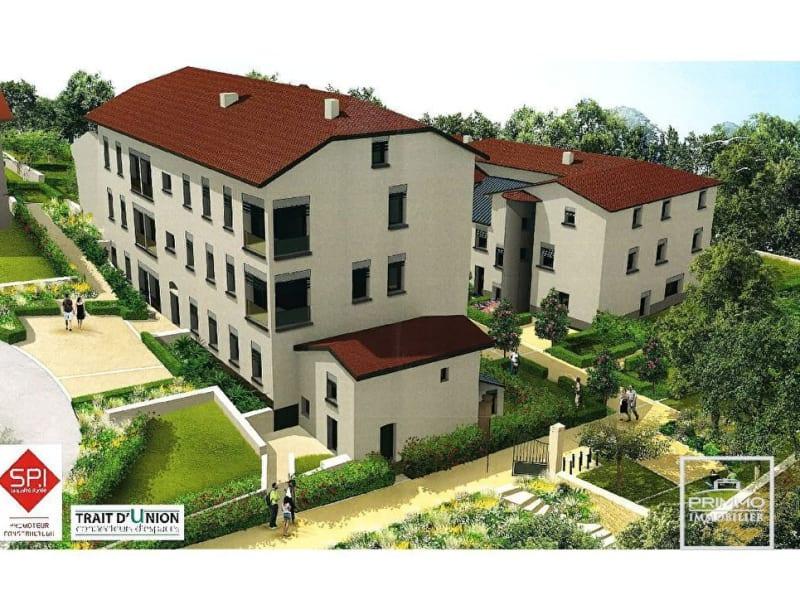 Vente neuf appartement Saint didier au mont d or  - Photo 13