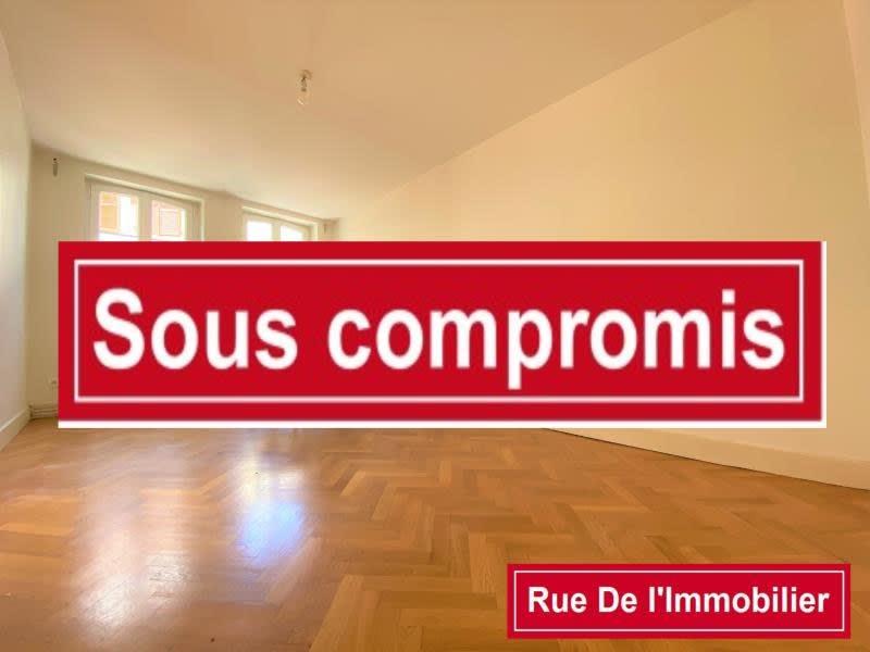Haguenau - 2 pièce(s) - 40 m2 - 1er étage