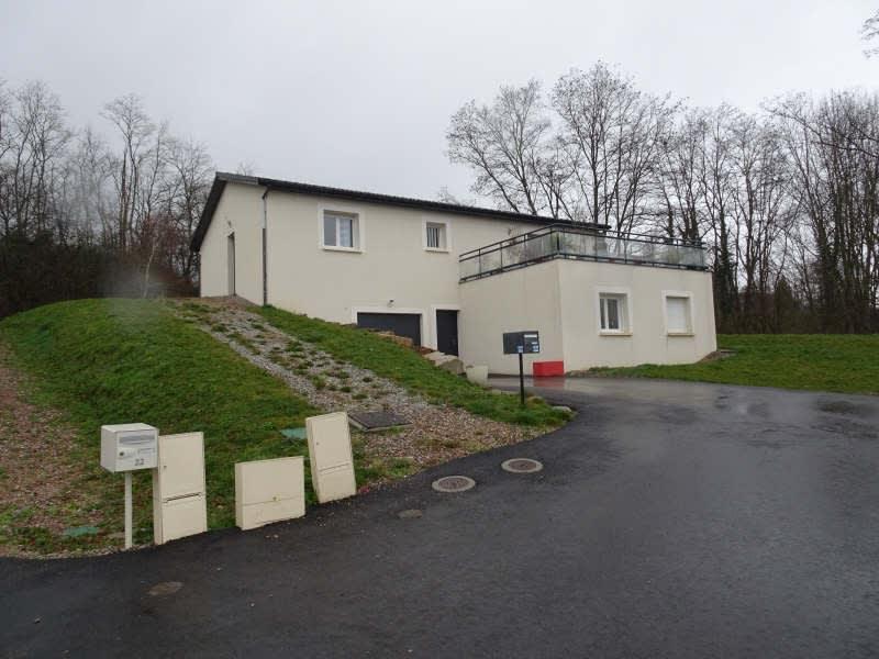 Vente maison / villa Isle 335000€ - Photo 9
