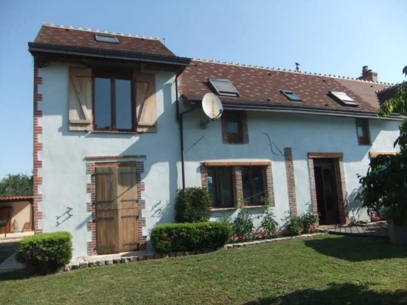 Vente maison / villa Appoigny 242000€ - Photo 11