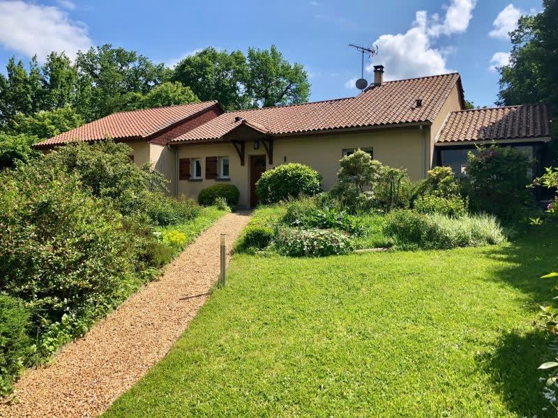 Vente maison / villa St just le martel 260000€ - Photo 7