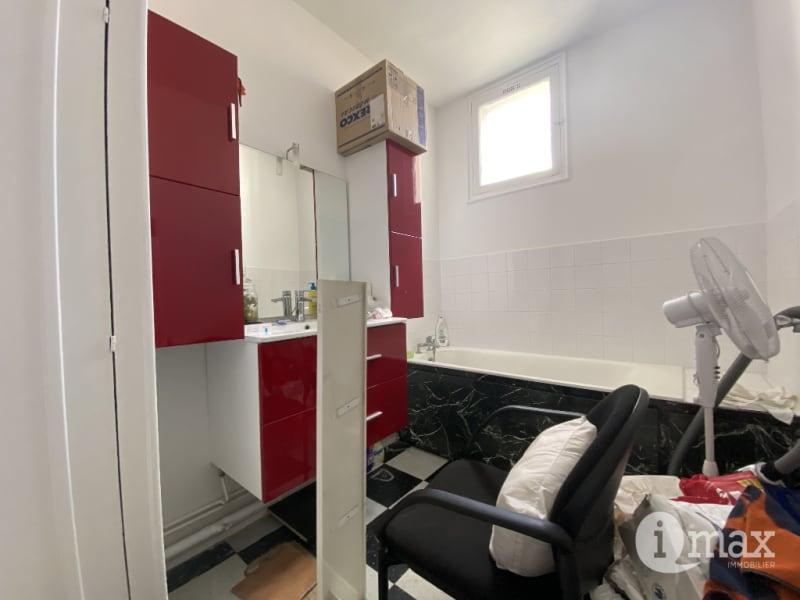 Vente appartement Paris 18ème 510000€ - Photo 5