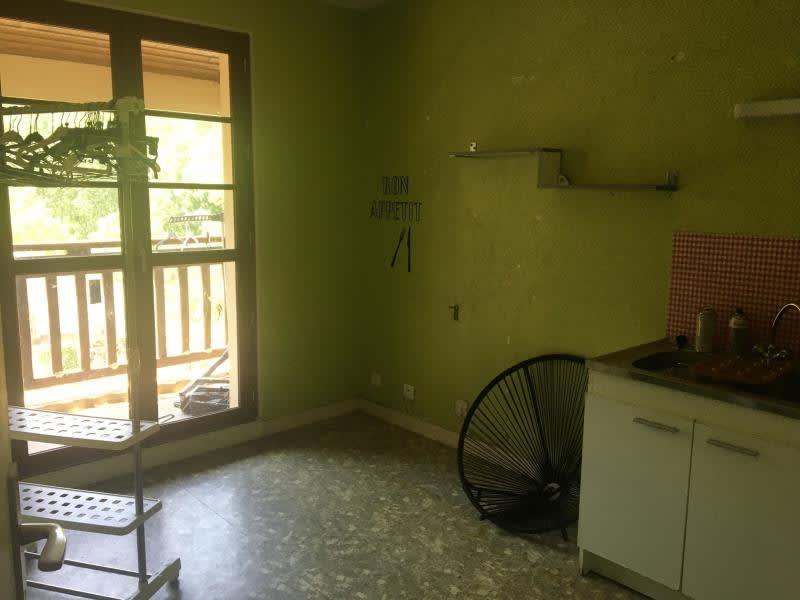 Location appartement La mothe st heray 471€ CC - Photo 6