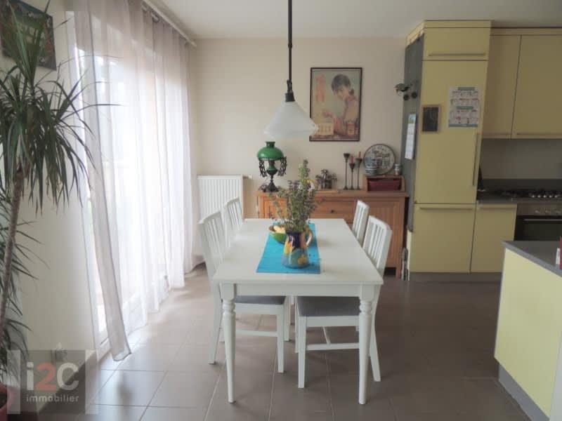 Vente maison / villa Prevessin-moens 495000€ - Photo 1