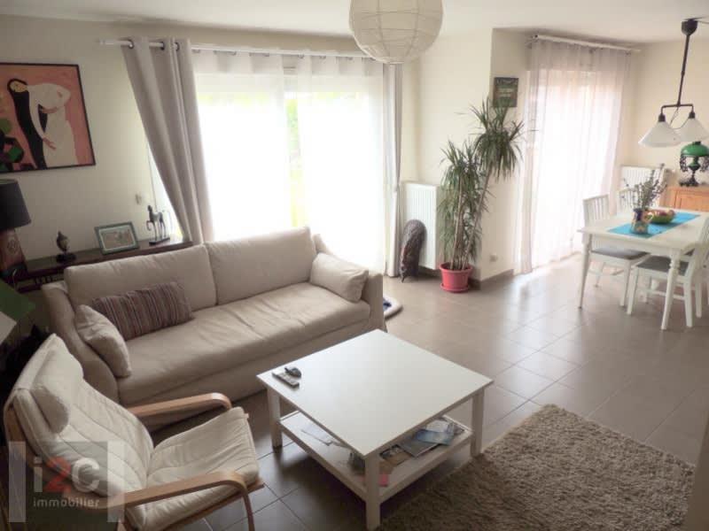 Vente maison / villa Prevessin-moens 495000€ - Photo 3