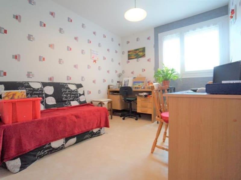 Vente appartement Le mans 110000€ - Photo 5