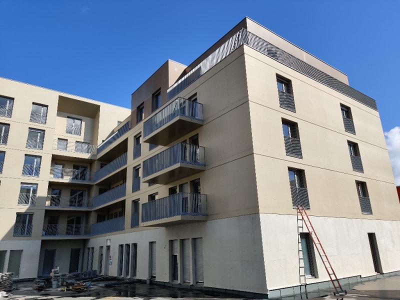 Vente appartement Massy 478000€ - Photo 1