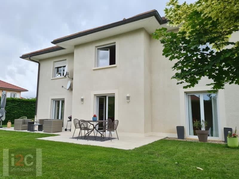 Venta  casa Versonnex 920000€ - Fotografía 11