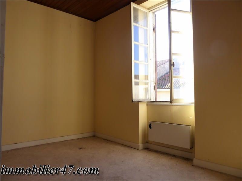 Verkoop  huis Granges sur lot  - Foto 13