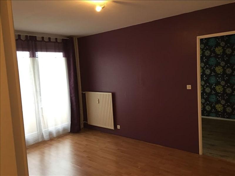 Vente appartement Rouen 61000€ - Photo 1
