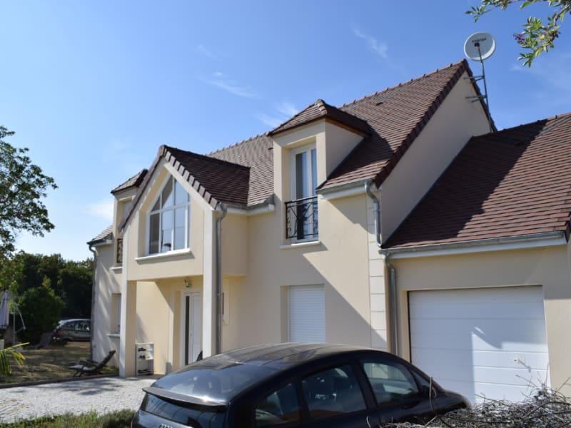 Vente maison / villa Rosny sur seine 362000€ - Photo 1