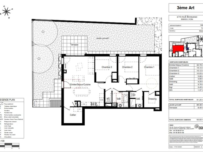 Vente appartement Lyon 3ème 641000€ - Photo 2