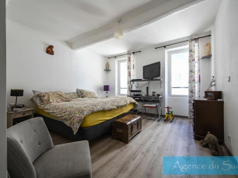 Vente appartement St zacharie 272000€ - Photo 8