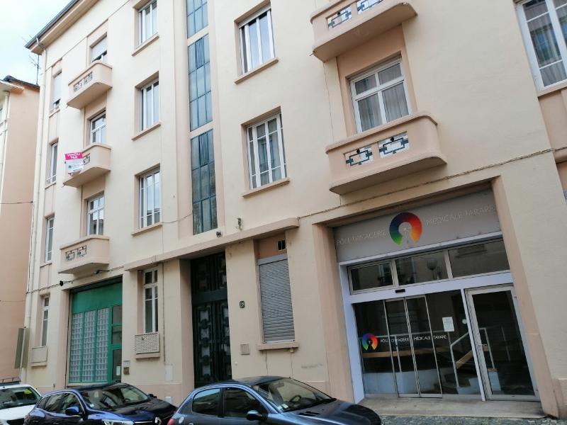 Location bureau Tarare 600€ HC - Photo 1
