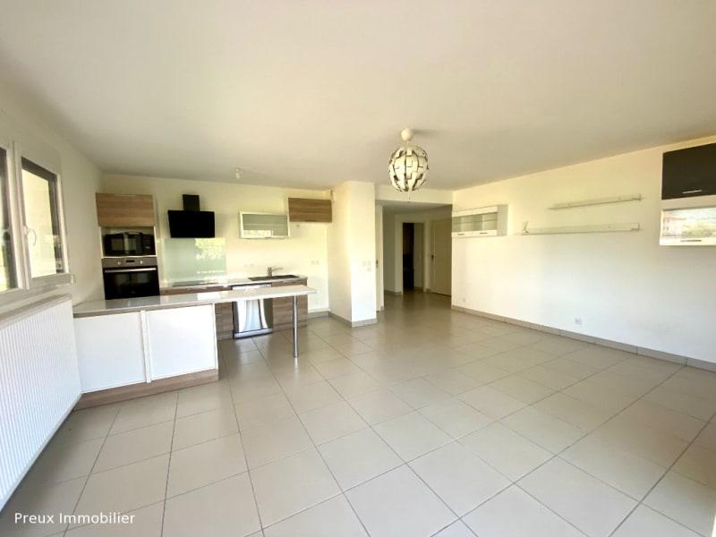 Vente appartement Saint pierre en faucigny 247000€ - Photo 1