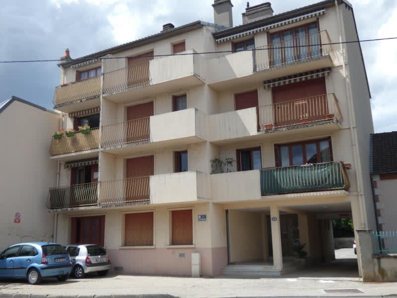 Vente appartement Moulins 77000€ - Photo 1