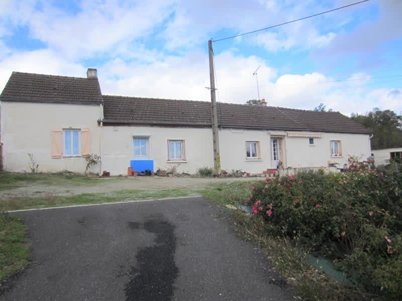 Vente maison / villa Noyant d allier 149800€ - Photo 1