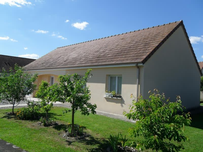 Vente maison / villa Moulins 171200€ - Photo 1
