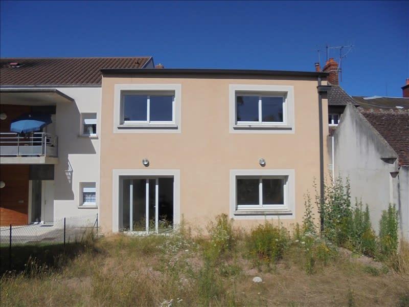 Sale house / villa Cosne d allier 65000€ - Picture 1