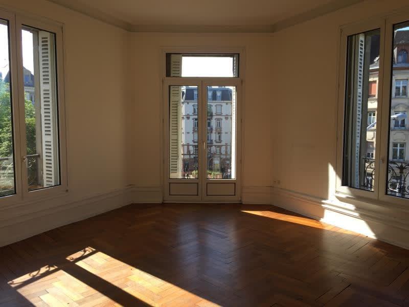Location appartement Strasbourg 1500€ CC - Photo 1