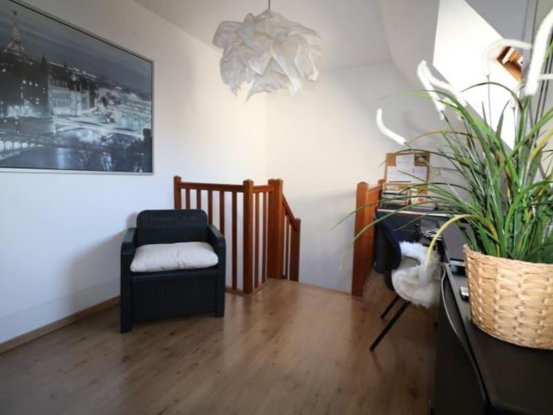 Vente appartement Strasbourg 270000€ - Photo 6