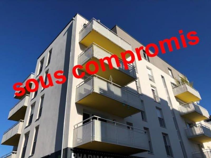 Hoenheim - 3 pièce(s) - 56 m2 - 2ème étage