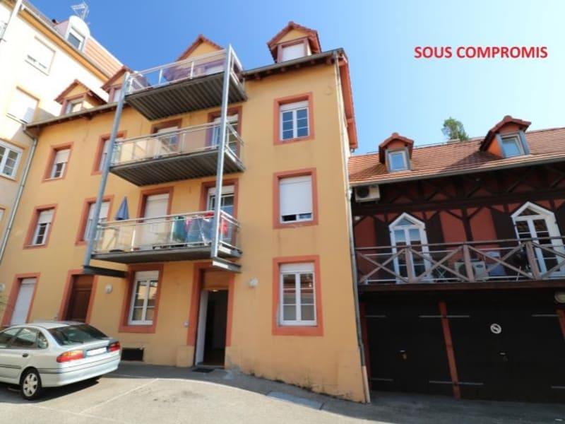 Vente appartement Schiltigheim 126000€ - Photo 1