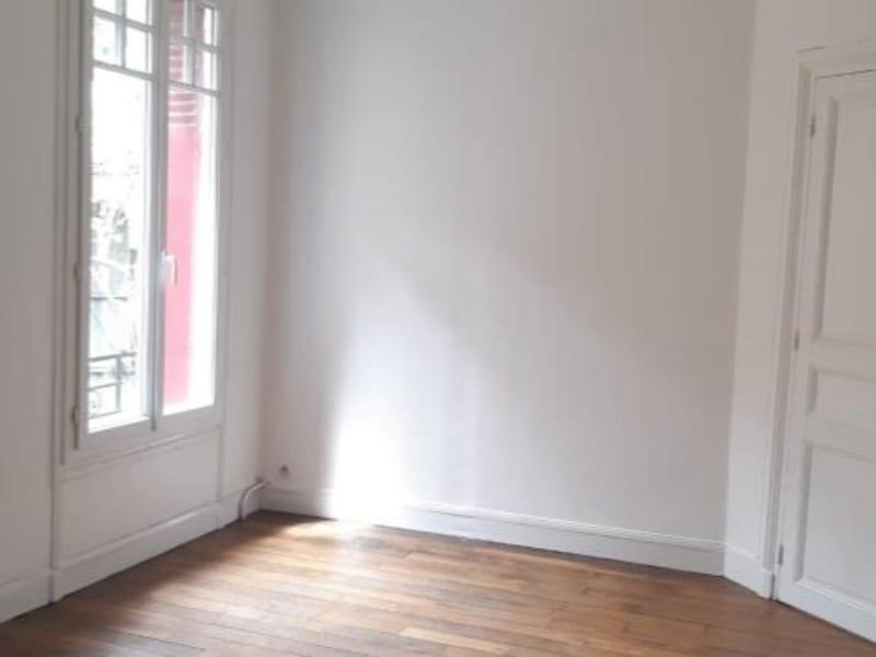 Location appartement St germain en laye 890€ CC - Photo 4