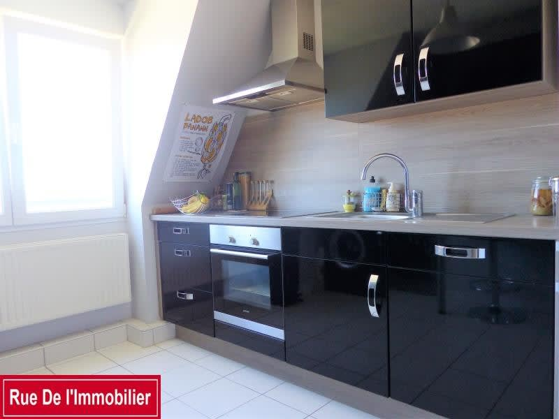 Vente appartement Bischwiller 149 700€ - Photo 4