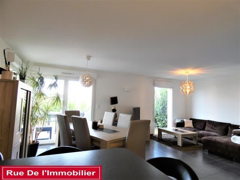 Vente appartement Bilwisheim 269000€ - Photo 3