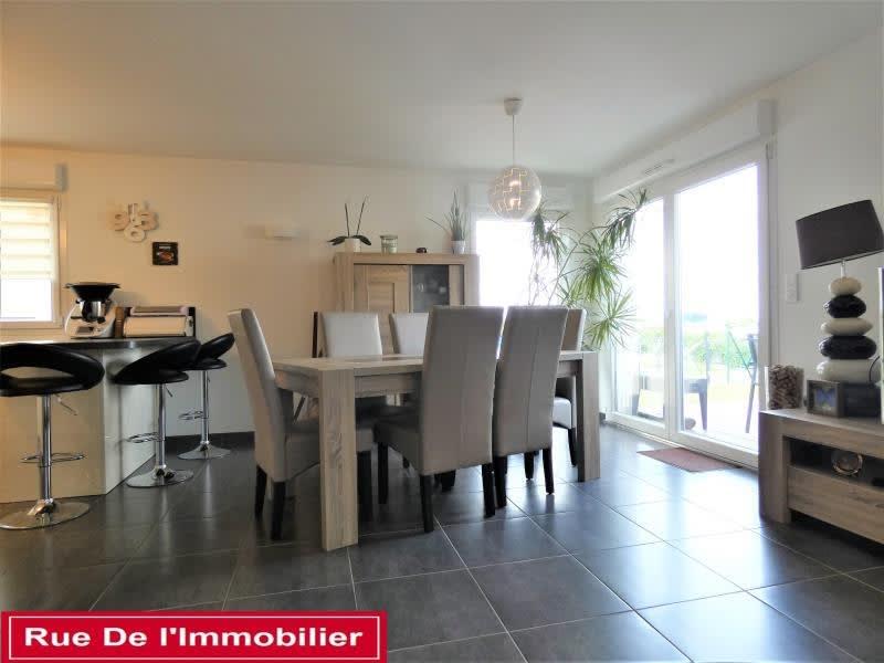 Vente appartement Bilwisheim 269000€ - Photo 4