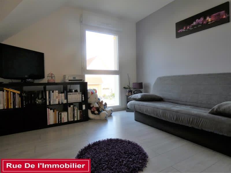Vente appartement Bilwisheim 269000€ - Photo 5
