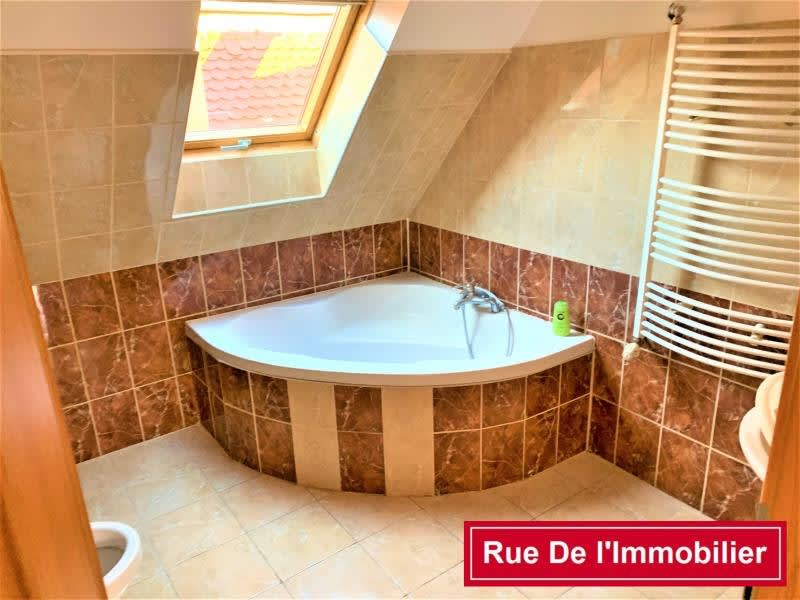 Vente appartement Wissembourg 127 000€ - Photo 5