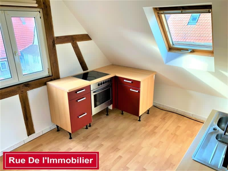 Vente appartement Wissembourg 127 000€ - Photo 6
